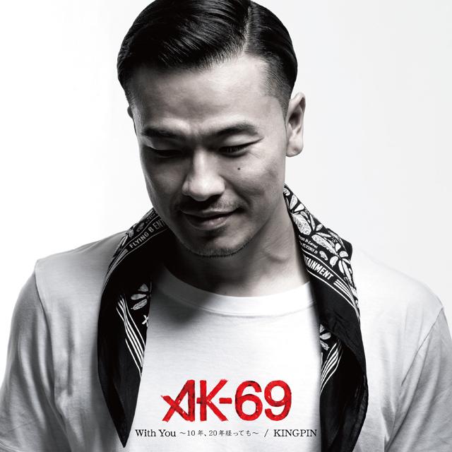 AK-69