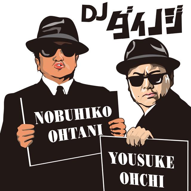 DJ-Dainoji