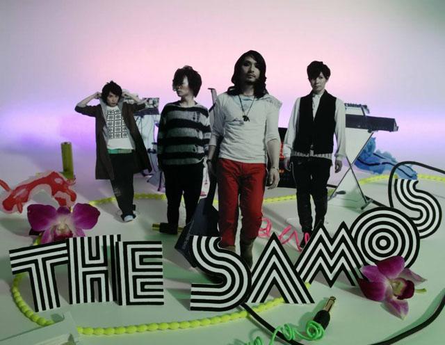 The SAMOS