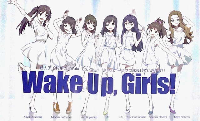 Wake-Up,Girls!