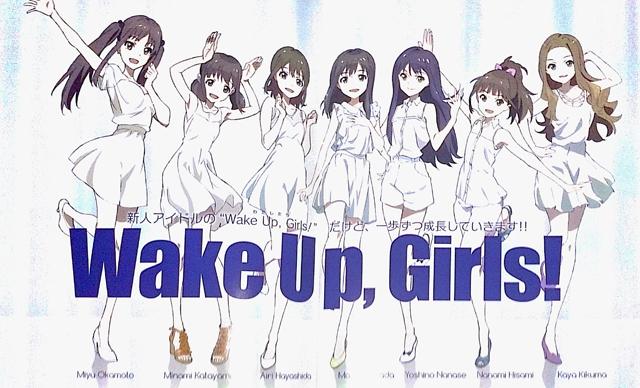 Official website http wakeupgirls jp