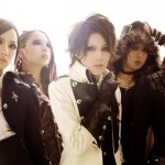 "exist†trace / Special Feature on Kawaii girl Japan for ""TRUE""! / Kawaii girl Japanにて特別企画開始..."