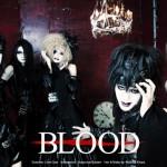 BLOOD / At Anime USA