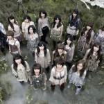 "AKB48 / Release of 23rd Single ""Kaze wa fuiteiru,""Song of Encouragement for Eart..."