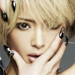 Ayumi Hamasaki's Live is available for viewing on Ustream through paid service.