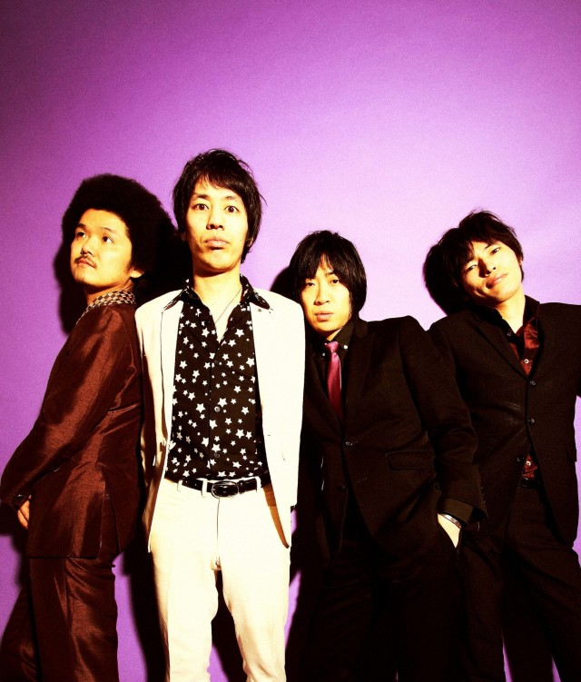 Scoobie Do : SYNC MUSIC JAPAN