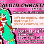 Kawaii girl Japan / VOCALOID CHRISTMAS