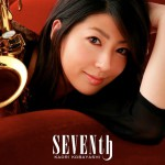 Kaori Kobayashi / Release of 1st Self-Produced Album