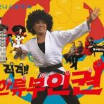 Onishi Yukari / Debut in Korea with New Album