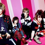 SuG / First Asia Tour!