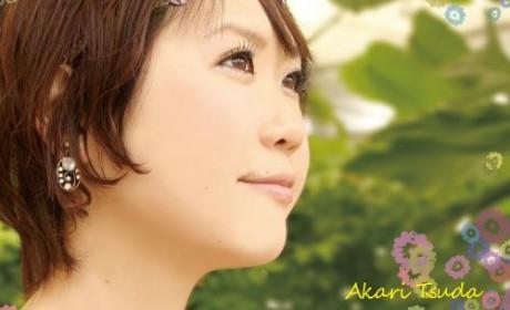 Akari Tsuda