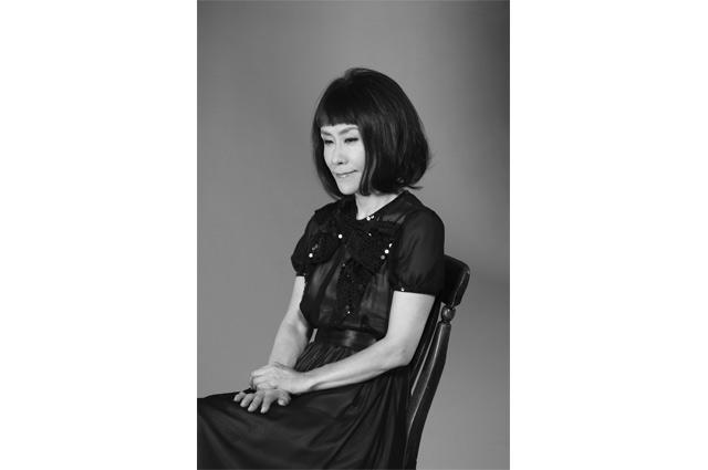 Taeko Ohnuki Grey Skies Sunshower