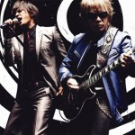 B'z / First Time to Collaborate for CD Release