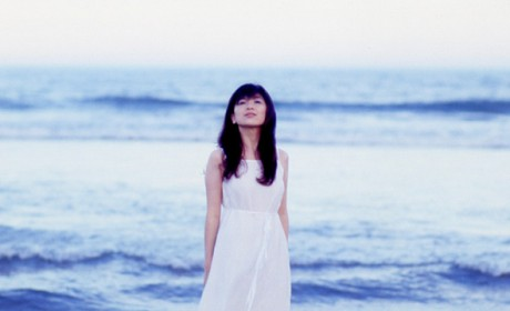 Ayano Onodera