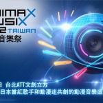 ANIMAX MUSIX: Taiwan concert hugely successful!