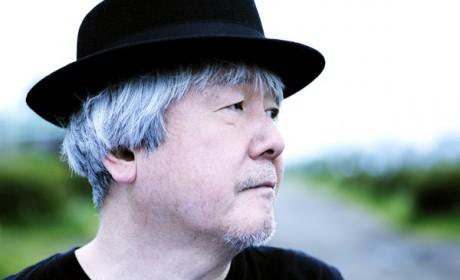 Keiichi Suzuki Earthbound