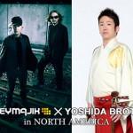 MONKEY MAJIK x YOSHIDA BROTHERS IN NORTH AMERICA 2012