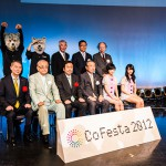 MAN WITH A MISSION / Performance at Grand Ceremony of CoFesta 2012
