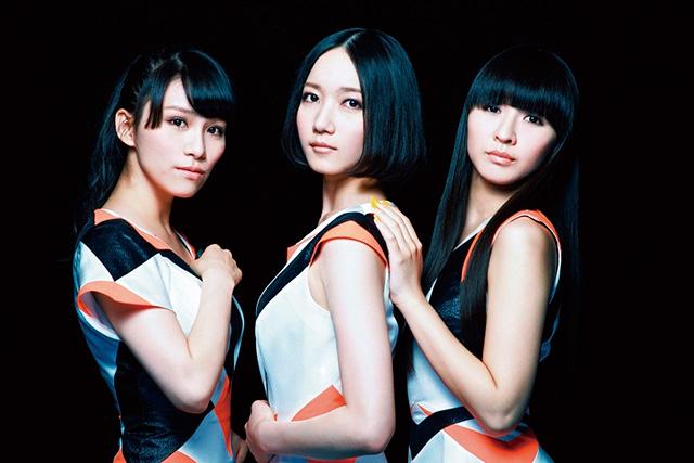 Perfume / Awarded at 16th Japan Media Arts Festival for ...