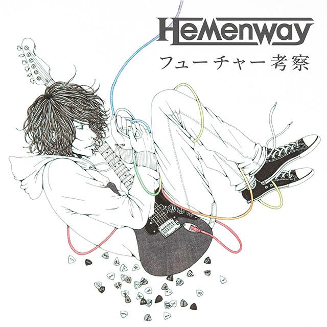 Hemenway_Future-Kosatsu