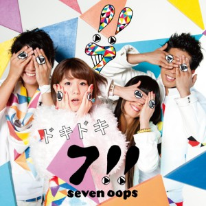 7!!_Dokidoki_standard edition cover