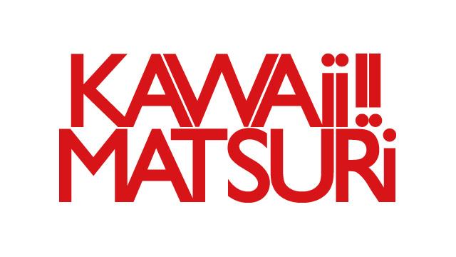 Kawaii_matsuri