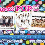 Kawaii POP Fest / Grand Artist Lineup Announced!