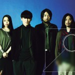 Sakanaction / First Overseas Solo Live in Taiwan