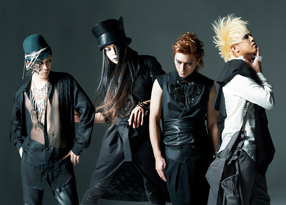 MUCC: New single, �World's End� to be released on October 30 ...