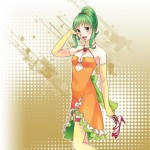"3 songs using ""Megpoid English"" have been released through VOCALOID MUSIC's excl..."
