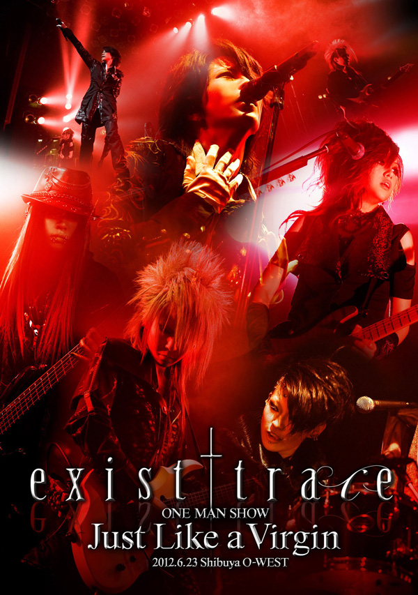 exist-trace Just-Like-A-Virgin-DVDjacket