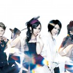 exist†trace featured in Otaku USA's February issue