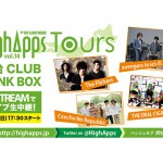 HighApps Tours Will Ustream the Final Night of the EventTour in Sendai