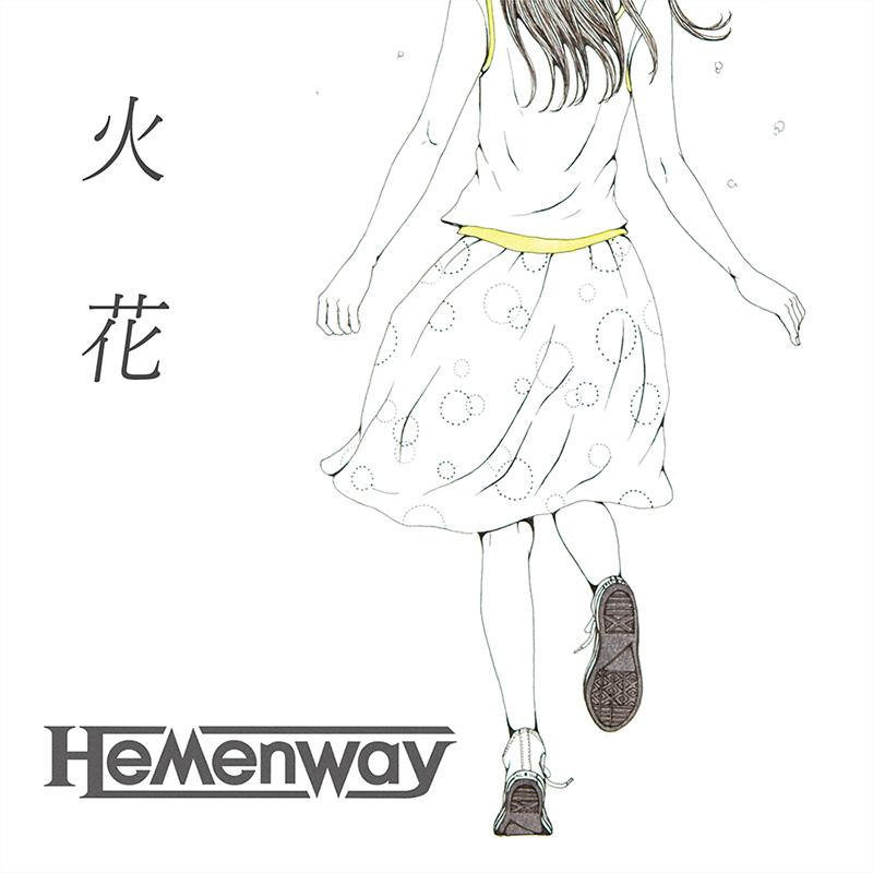 Hemenway_Hibana_Jkt