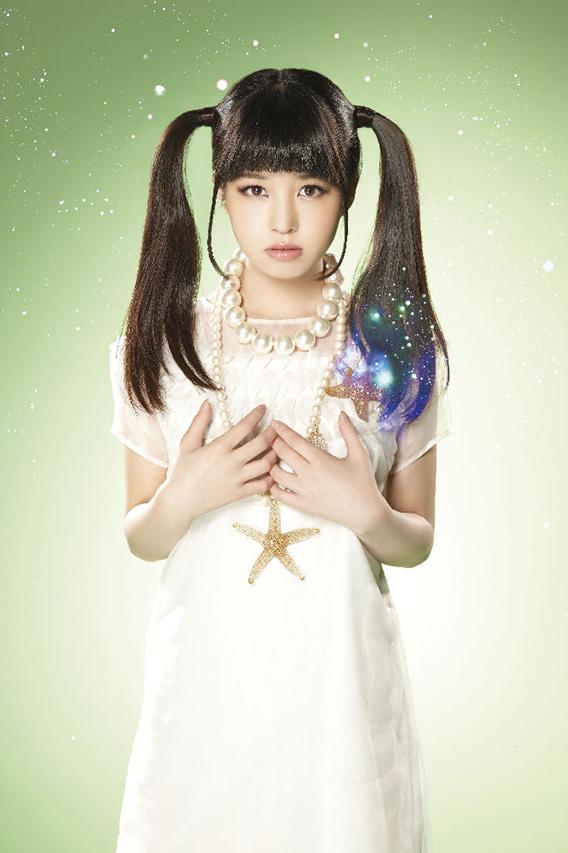 Luna-Haruna