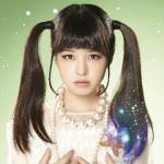 Luna Haruna & Tomohisa Sako Hold First Taiwan Performance