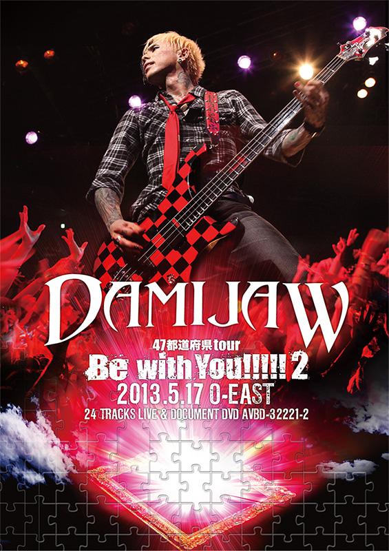 DAMIJAW_DVD