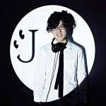 DJ Kazu featured as anime song DJ in Indonesia's largest anime festival