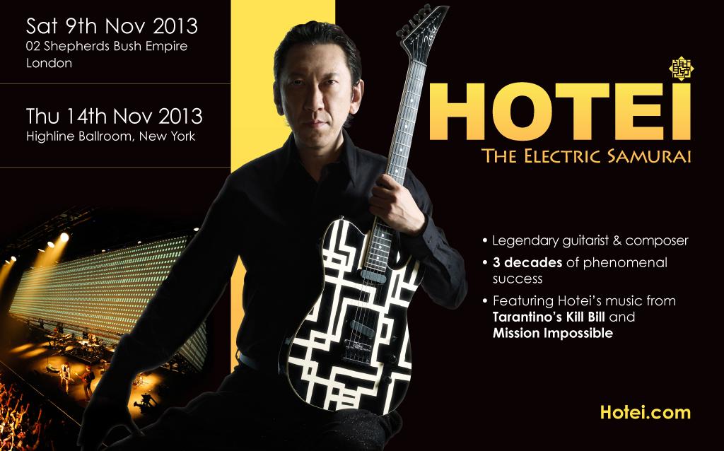 HOTEI TOUR