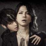 "VAMPS' career-spanning overseas debut album ""SEX BLOOD ROCK N' ROLL"" is now ready!! 2013.9..."