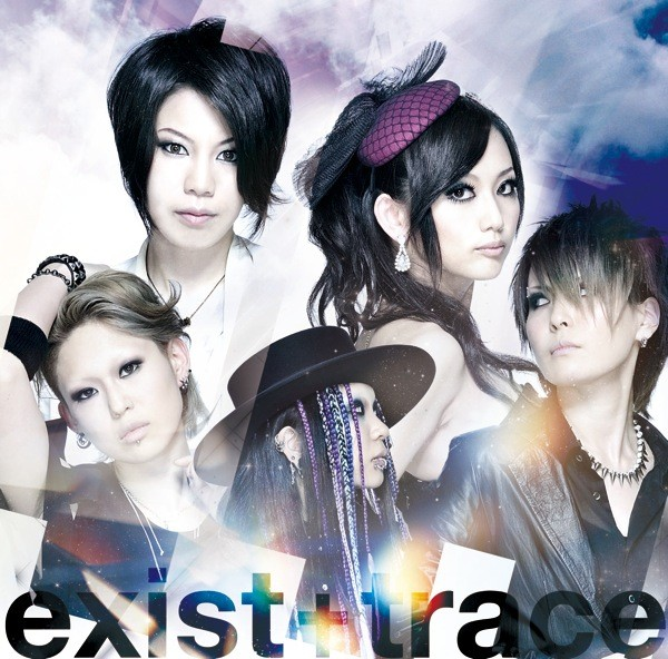 exist-trace-DIAMOND-regular