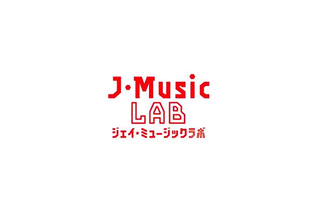 J-Music-Lab