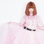 Kyary Pamyu Pamyu's Global Expansion, Starting with a Commercial Campaign