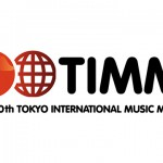 10th TIMM music showcase will be streamed live on YouTube