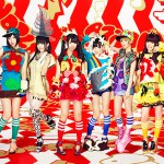 DEMPAGUMI.inc will be Performing This Coming Saturday at J-Music LAB, a Japanese Music Eve...
