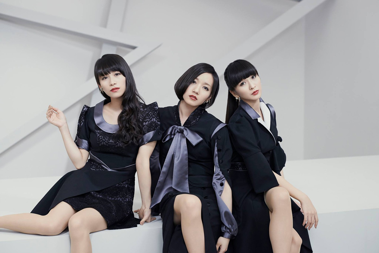 Say hello to Perfume Music Player, the app that connects the world
