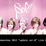 "Sug's concert on December 29th 2013,SuG Onemanshow 2013 ""update ver.0"" will be broadcasted..."