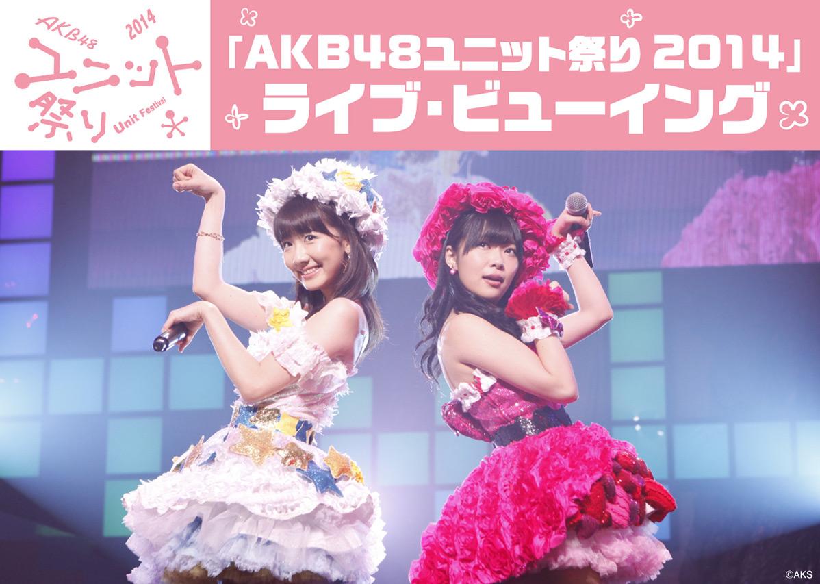 AKB48_0123