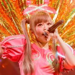 Kyary Pamyu Pamyu World Tour Dates Announced