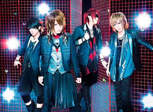 glass machina | Japanese pop & rock culture specialist; artist; a ...